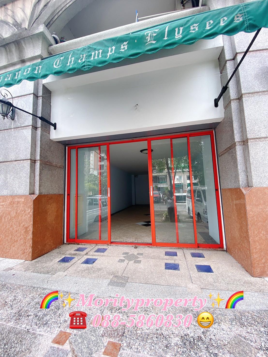 ขายคอนโด ฌ็องเซลิเซ่ ติวานนท์ อาคารเจ ชั้น1 ( 3 ห้องติดกัน) ติดต่อ :K.Tri  / โทร. 088-5860830
